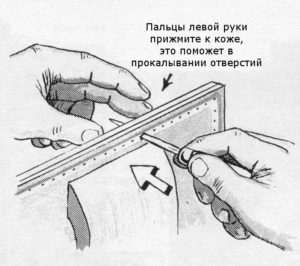 Подготовка кожи и нити 6