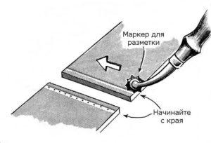 Сшивание кожи под углом 3