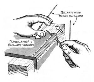 Сшивание кожи под углом 9