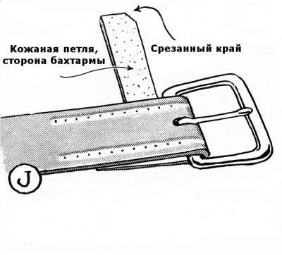 Как закрепить пряжку 1-10