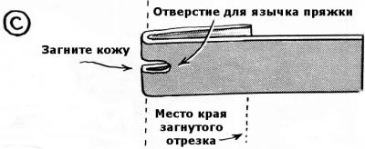 Как закрепить пряжку 1-3