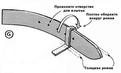 Как закрепить пряжку 1-7