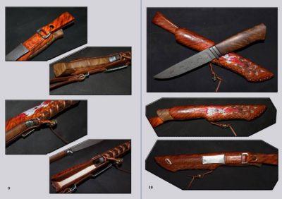 Ножны с подвернутым краем 5